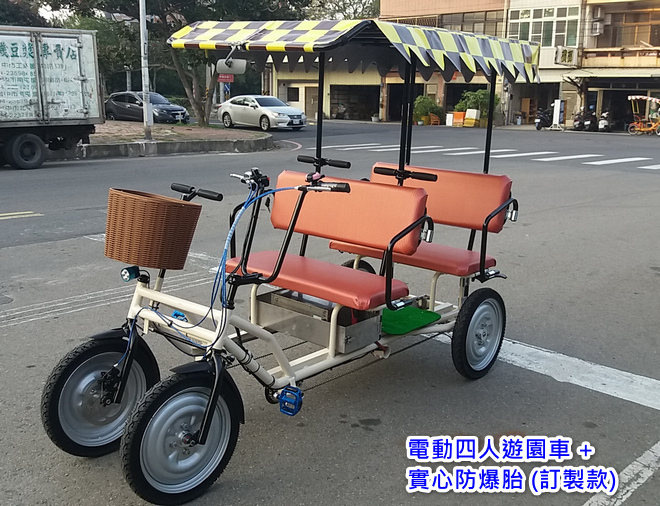 Four person Electric Quadricycle with Solid tires -Tailored made type